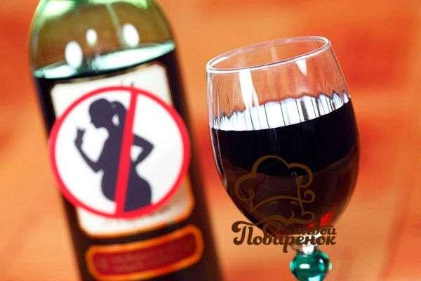Можно ли кормящей маме красное сухое вино